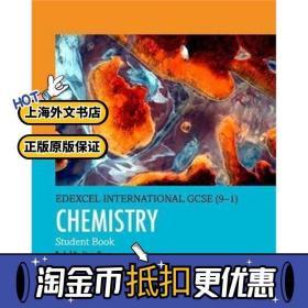 全新正版【外文书店】 Edexcel IGCSE(9-1) Chemistry Student Book 爱德思国际GCSE(9-1)化学学生手册 英文原版