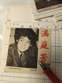 网球运动员刘树华、刘树华是我国著名网球运动员。运动健将。山东掖县(今莱州)人。1975年入天津市业余体校学习。1977年入天津网球队。