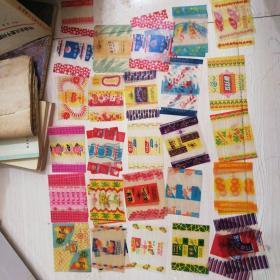 糖纸  26 种  43张包头合作食品厂   地方国营包头食品厂北京市第一食品厂