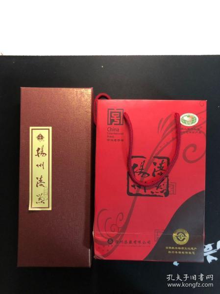 扬州漆器文具盒首饰盒