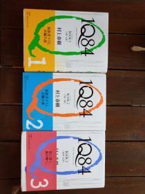 日文原版 1Q84 BOOK (全三册)1 2 3 村上 春树