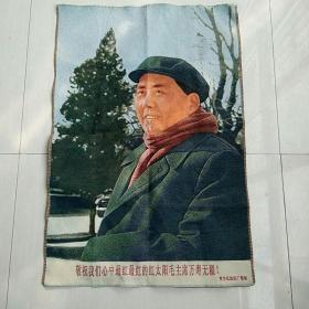 刺绣,针织绣,红色记忆,毛主席像,毛主席万寿无疆,东方红丝织厂,90×61cm