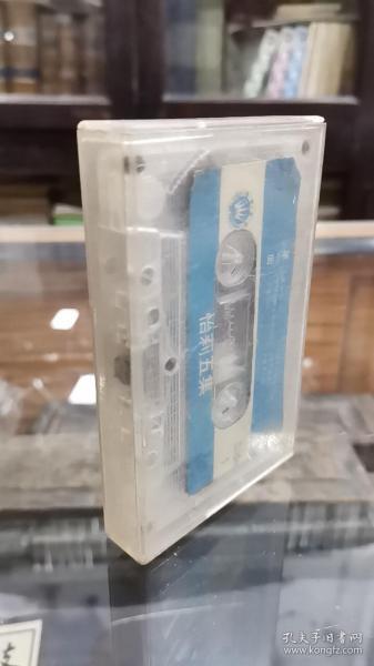 老磁带 卡带:怡莉五集