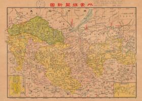 民国二十一年(1932年)《外蒙旗盟新图》(原图高清复制)民国内蒙古外蒙古库伦科布多乌兰浩特呼和浩特白城老地图。此图非常具有时代特色,开幅64*89CM,绘制详细。裱框后,风貌极佳。本店是专业老地图研究书店,有关地图地理地名问题,欢迎交流。