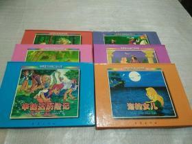 世界童话经典立体书库5本合售