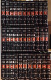 《中国名著精华全集》李敖主编,精装全33册,初版*