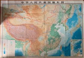 中华人民共和国地形图(1989年一版一印)(长) 160cm X 114cm(宽)赠送地图专用放大镜