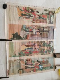 (古代仕女屏)任率英绘图  两幅合售  品相如图