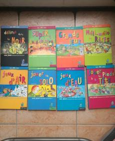 原版法国儿童游戏读物(全套8册)我的天哪(丛书名)