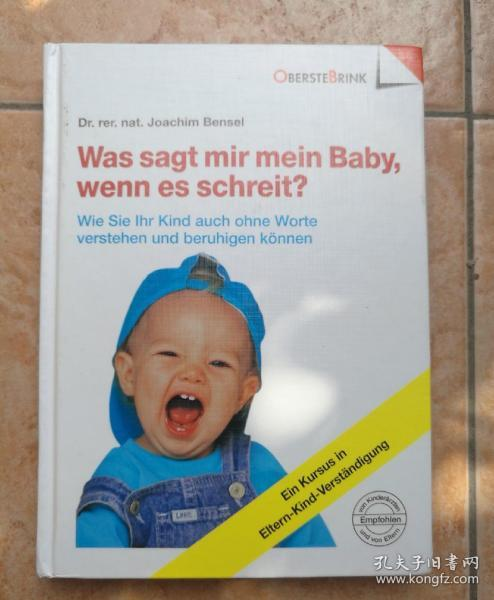 原版德文幼儿教育(当我孩子尖叫时什么什么)