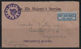 牙买加实寄封C,1945年销皇冠公事邮戳航空邮寄至智利瓦尔帕莱索