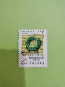 J175巴黎公社120周年邮票,全套一枚