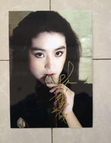 【卖家保真】林青霞 亲笔签名照片7寸