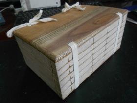 清晚民初古籍珍本同文书局原版《康熙字典》白纸精印品相极佳