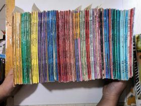 七龙珠:共66本合售(海南出版社52本+西藏出版社10本+青海出版社2本+甘肃出版社2本)详细见描述图片
