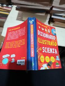 DIZIONARIO   ILLUSTRATOR  do  SCIENZA彩图版