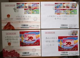 中华人民共和国成立七十周年  祝福祖国 或 团圆  挂号实寄封 一枚   套票一套或小型张一枚任选一种 (10月1日)  邮票  国庆七十周年   建国七十周年 70周年    首日封单枚实寄封26元