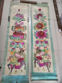 50年代木板年画,麒麟送子,年年丰收对屏。146/39