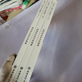 CFA?一级中文教材(全三册