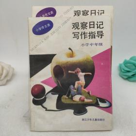 获奖作文选. (共7册)