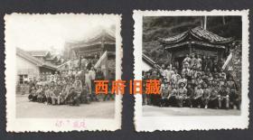 1968年,四川康定二道桥温泉串联留念老照片2张,四川军工井冈山毛泽东思想宣传队合影老照片