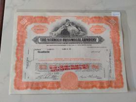 美国老股票:(美国1969年诺维奇制药公司老股票…100股,橙黄色)