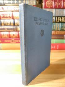 1910年版 莎士比亚 仲夏夜之梦 A Midsummer Night's Dream 小本