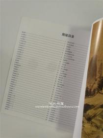 担当 中国画大师经典系列丛书