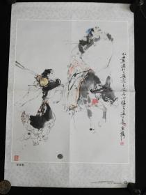 施大畏画-王安石(平放)