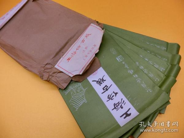笺谱《上海仿古笺(人物) 》5袋相同。200张全(每袋10种X4)。 笺谱 ,品相佳。库房0505。