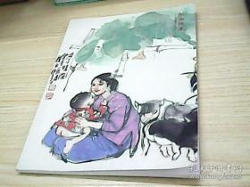 河南鸿远拍卖2015秋季艺术品拍卖会(五):中国书画专场