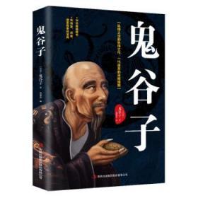 人口三绝+成功案例(全6册)  9787558172106 吉林文史出版社 正版图书