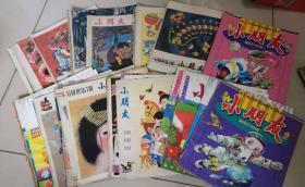 小朋友、小朋友杂志45本