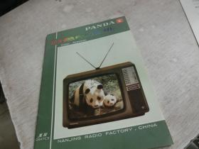 熊猫牌彩色电视机----DB47C3型说明书【带电视机电原理图】