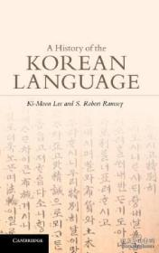 【包邮】A History Of The Korean Language