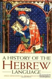 【包邮】A History Of The Hebrew Language