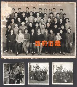 文革特色老照片,1968年,成都市军工井冈山毛泽东思想宣传队留念合影老照片及在杜甫草堂共4张合售
