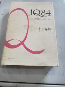 1984  BOOK 3 10月~12月