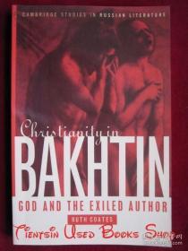 Christianity in Bakhtin(Cambridge Studies in Russian Literature)(剑桥俄罗斯文学研究丛书 英语原版 平装本)【巴赫金,1895-1975(前苏联著名文艺学家、文艺理论家、批评家)】