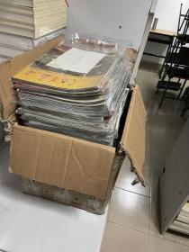 人民画报     1951年到1987年  一批  叠起来厚度约60厘米      初步统计有180期左右!    合 售     具体用 人民画报  查询店铺里面   合售  便宜