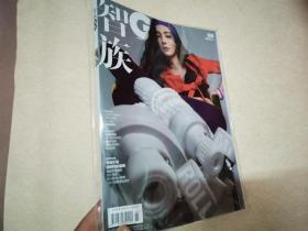 智族GQ杂志 2021年3月总第330期  杨幂