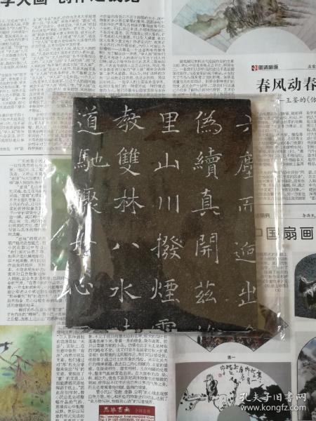 褚遂良书大唐三藏圣教之序拓片,约八十年代西安碑林手拓的,现低价初学范本。。。