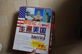 新世纪走遍美国 4DVD一本书 未用