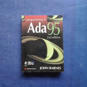 Programming in Ada 95  附盘