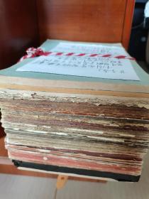 1959-1963年甘子光著作手稿几十本,附出版物3册