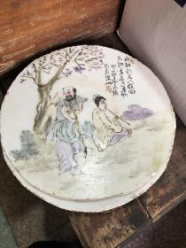 椅背的瓷片一套,四盘瓷板,八仙人物