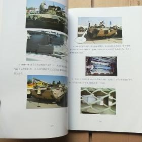 2007年部分国际防务展览会参观分析报告汇编