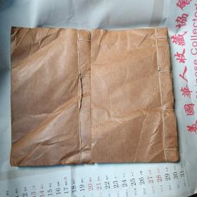 中国佛教史   卷3,卷4  2册合售   民国线   罕见
