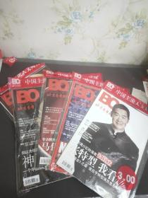 北京青年周刊 2011年6月 第22-26期(总第816-820期)5本合售