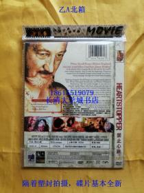 【DVD-1870】禁止心跳【个人收藏电影大片光盘碟片,恐怖惊悚吸血鬼片等】